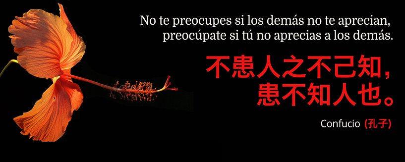 no te preocupes si los demas no te aprecian preocupate si tu no aprecias a los demas confucio